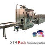 Vaseline Liquid Filling Machine Automatic Vaseline Fylling and Cooling Line